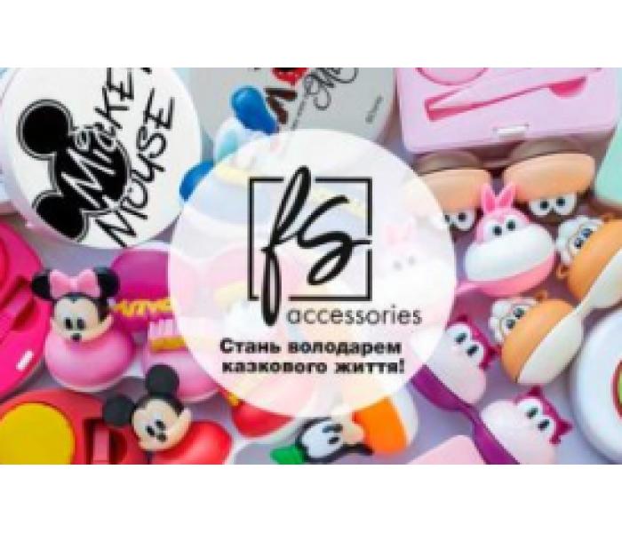 Аксессуары Disney и MIOfriends в товарном ассортименте Fashion Style